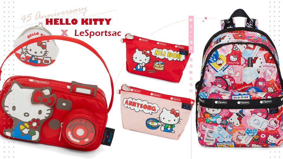 HELLO KITTY x LeSportsac 聯名
