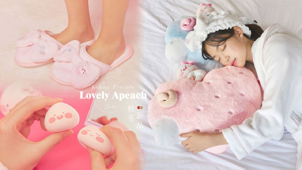 Kakao Friends Lovely Apeach系列新品