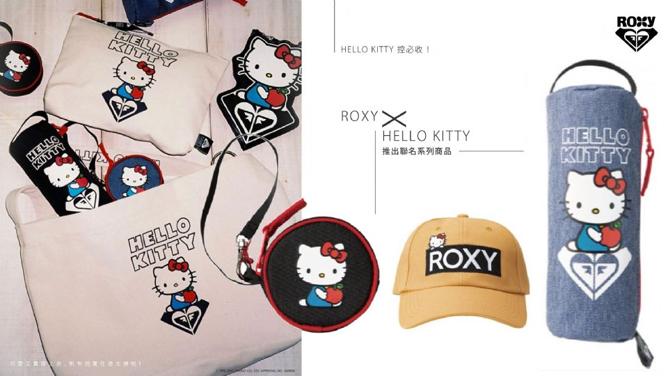 ROXY X HELLO KITTY推出聯名商品